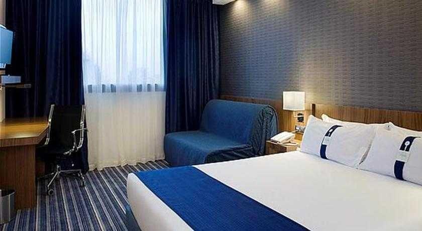 Holiday Inn Express Campo de Gibraltar-Barrios