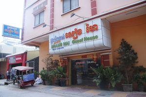 Shang Hai Guest House